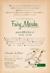 fairy02