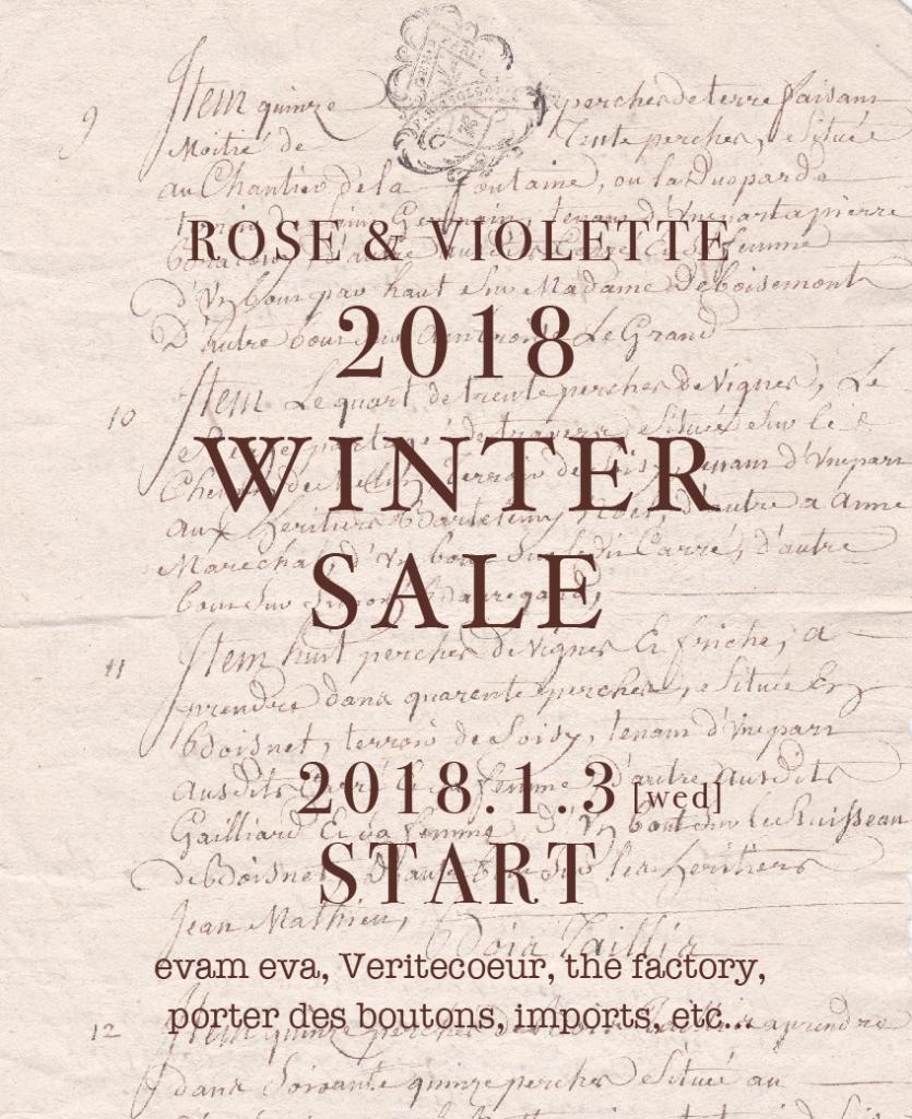 初商 ・ WINTER SALE のお知らせ