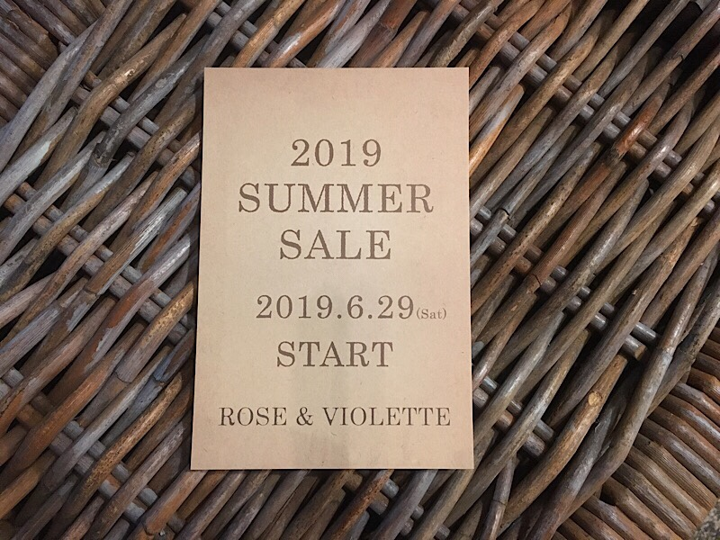 2019SUMMER SALEのご案内