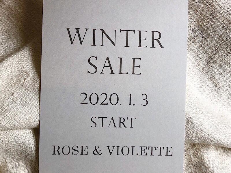 2020年初商・WINTER SALE ご案内